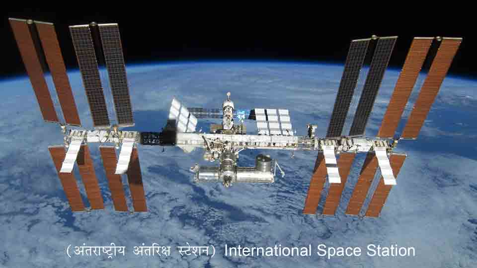 International Space Station - 34 Interesting Facts about Space in Hindi